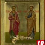 фишки дня, апостолы Варфоломей и Варнава