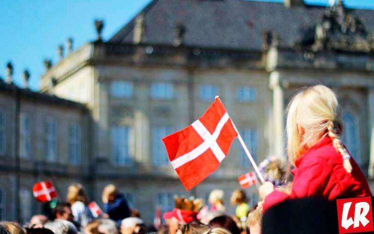 фишки дня - 5 июня, День Конституции Дания