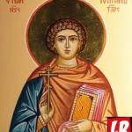 фишки дня, святой Иулиан Тарсийский
