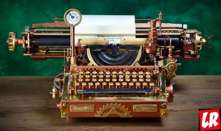 фишки дня - 23 июня, день рождения пишущей машинки