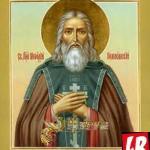 фишки дня, Преподобный Мефодий Пешношский