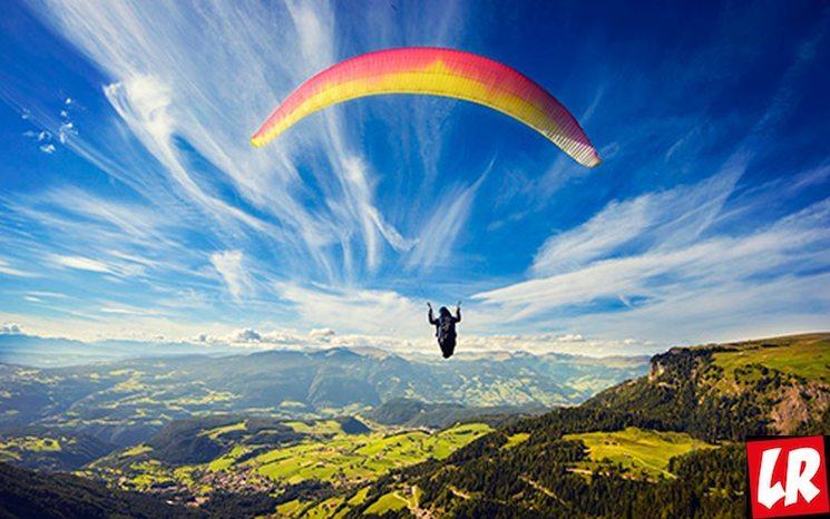 фишки дня - 3 июня, день рождения парашюта