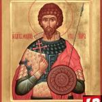 фишки дня, Великомученик Феодор Стратилат