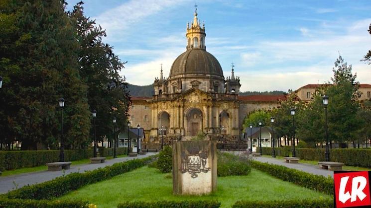 фишки дня - 31 июля, день святого Игнатиуса Лойолы, базилика Санктуарио-де-Лойола