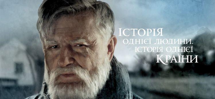 экранизации, Владимира Лиса, Век Якова