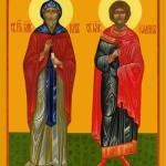 фишки дня, мученики бессребреники Кир и Иоанн