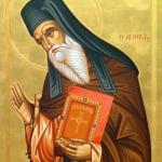 фишки дня, преподобный Никодим Святогорец