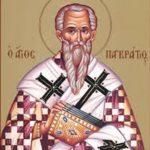 фишки дня, священномученик Панкратий Тавроменийский