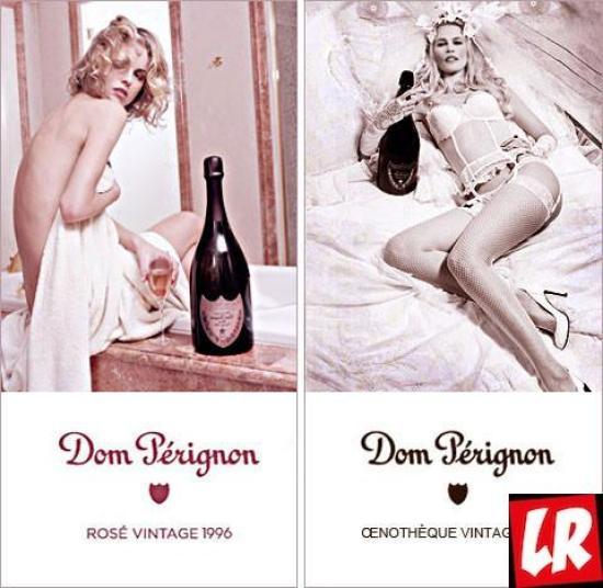 История шампанского, реклама, Дом Периньон
