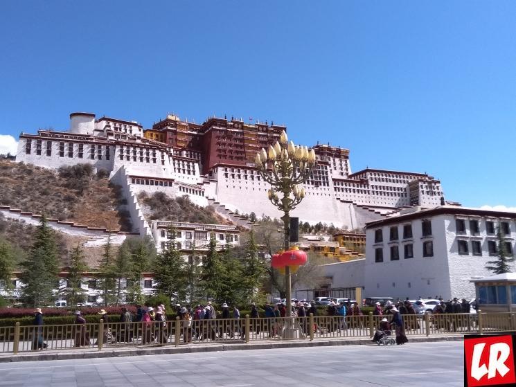 Лхаса, Потала, поездка в Тибет