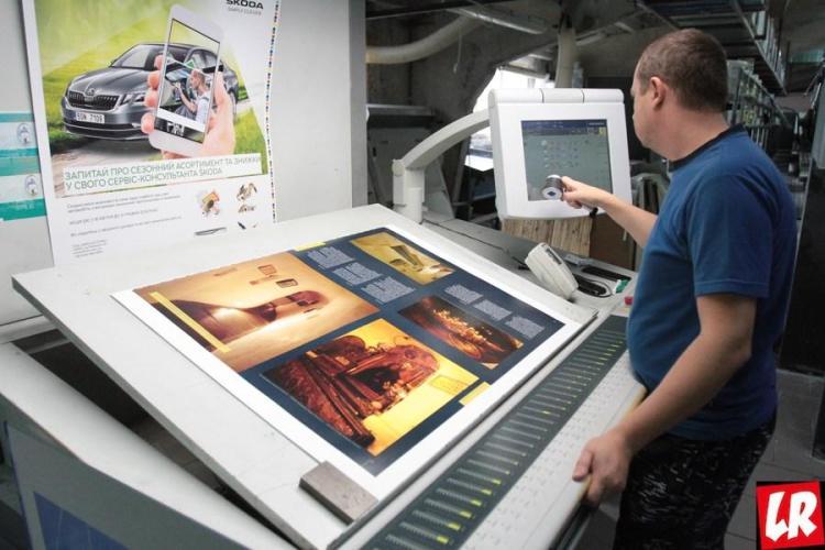 Лавра. Четыре сезона, фотоальбом о Киево-Печерской лавре, типография, печать, феникс