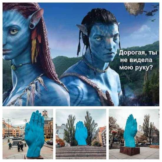 Синяя рука, Киев, фотожаба, аватар