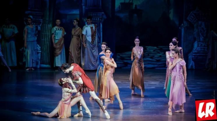 фишки дня - 1 октября, балет Юлий Цезарь, день балета