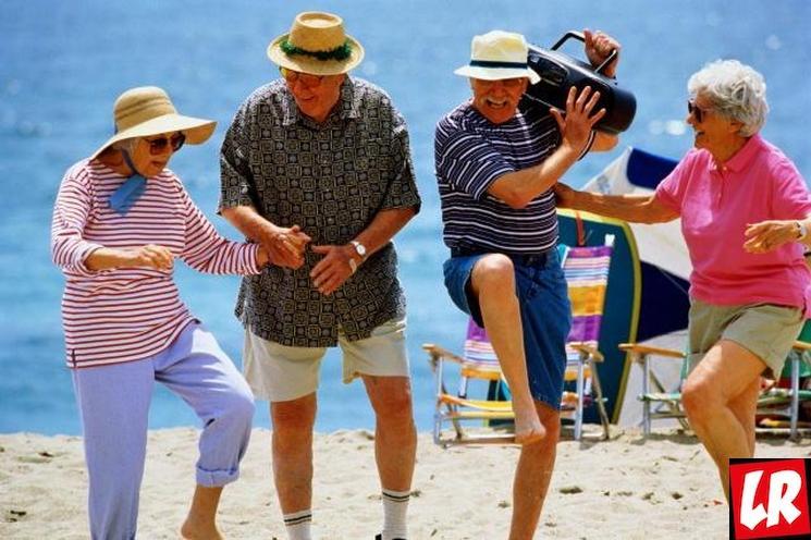 фишки дня - 1 октября, День пожилых людей