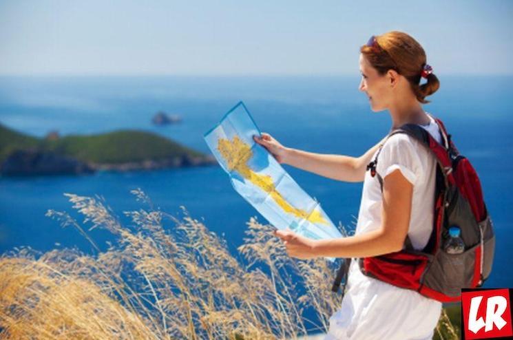 фишки дня - 27 сентября, День туризма