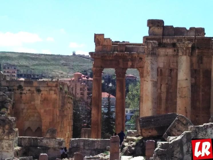 путешествие в Ливан, Баальбек