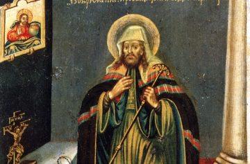 Димитрий Ростовский, икона, реставрация