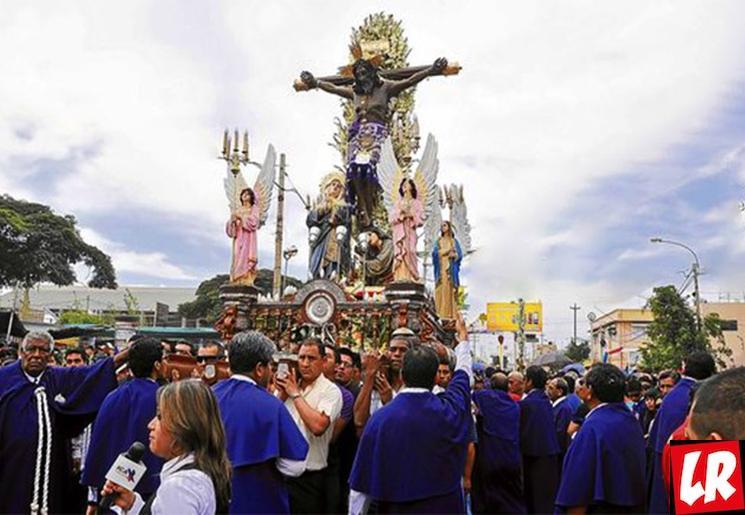 фишки дня - 15 октября, фестиваль Ика Перу, Сеньор-де-Лурен