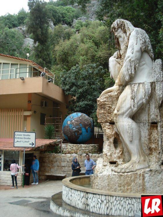 пещера Джейта, путешествие в Ливан
