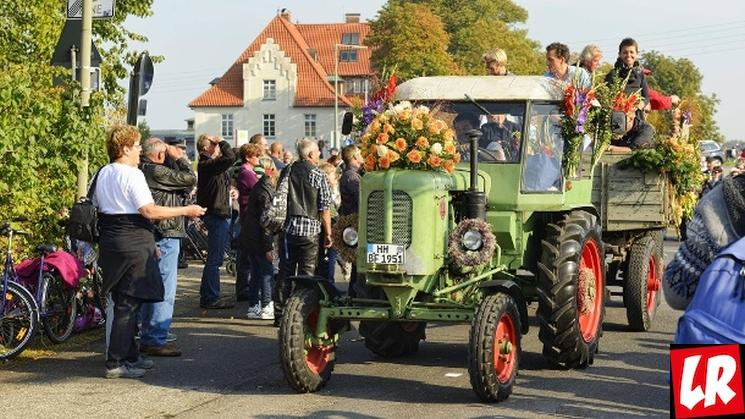фишки дня - 7 октября, праздник урожая Германия