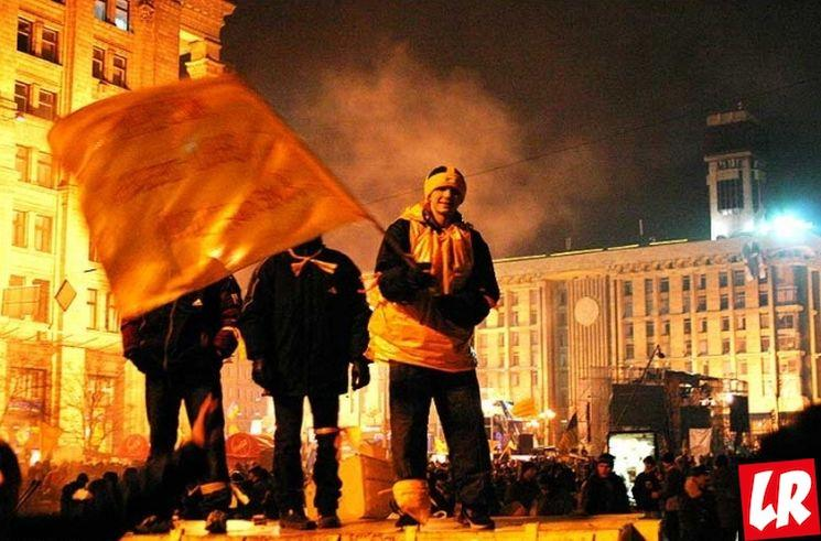 фишки дня - 21 ноября, день достоинства и свободы, оранжевая революция