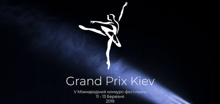 Гран-при Киев, опера, Киев