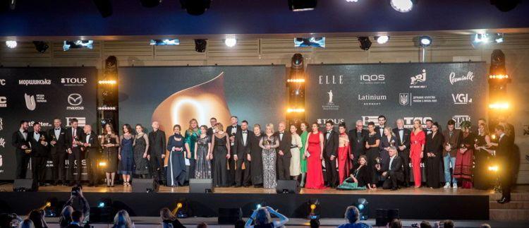 украинский Оскар, кинопремия