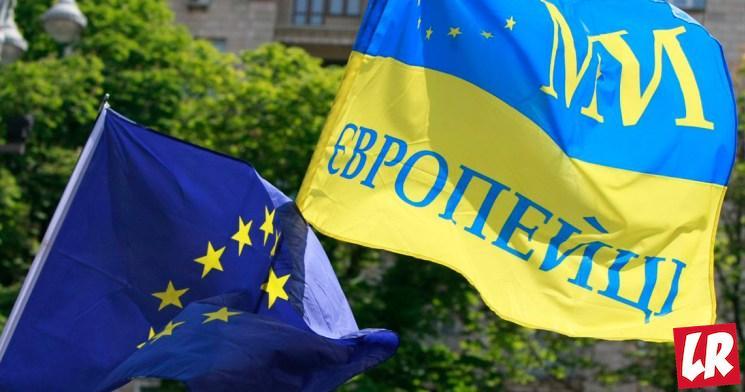 фишки дня - 18 мая, День Европы