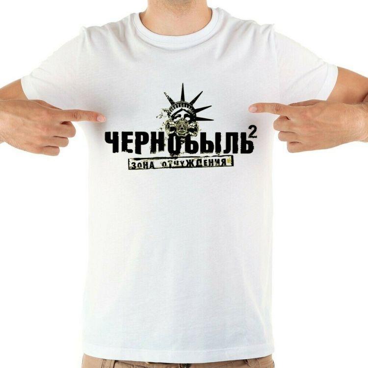 Чернобыль, ЧАЭС, туризм, футболка