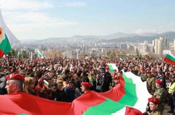 фишки дня, день Объединения Болгарии