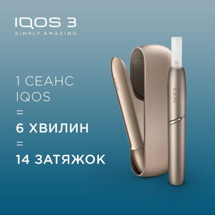 IQOS, статистика