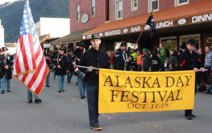 фишки дня - 18 октября, день Аляски
