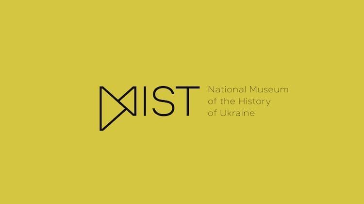 Национальный музей истории Украины, МІСТ, Киев, лого