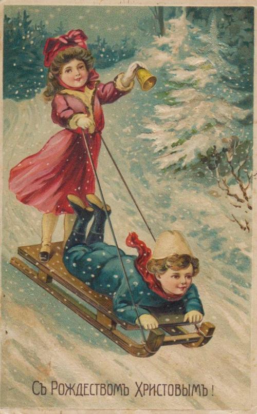 Рождество, праздник, открытка