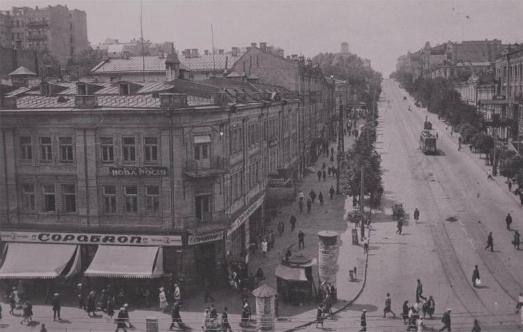 Пересечение улиц Крещатик и тогдашней Ленина в 1920-х годах, Киев