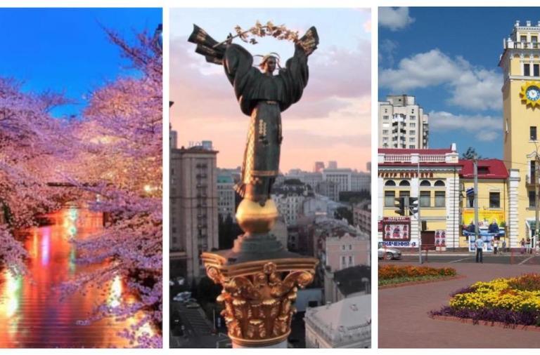Мэр года, Человек года, города, Киев, Ужгород, Хмельницкий