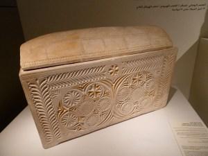 Ossuary_of_the_high_priest_Joseph_Caiaphas_P1180839