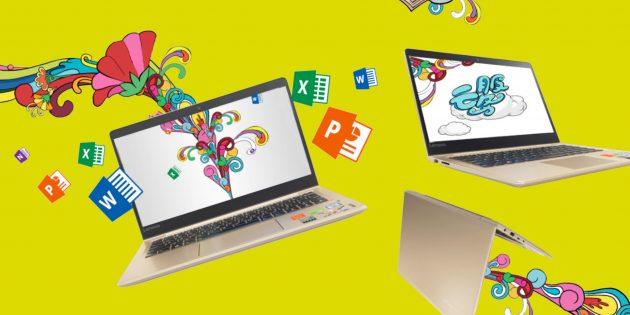 Lenovo представила собственную версию ультратонкого ноутбука — Air 13 Pro