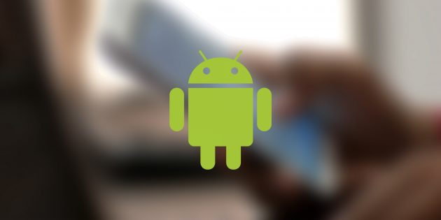 5 быстрых способов освободить дополнительное место в Android