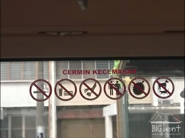 """No durian"" sign"