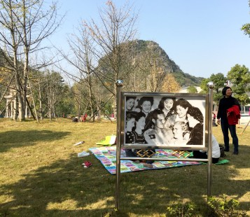 Picnic at the Flying Tiger Heritage Park, Guilin