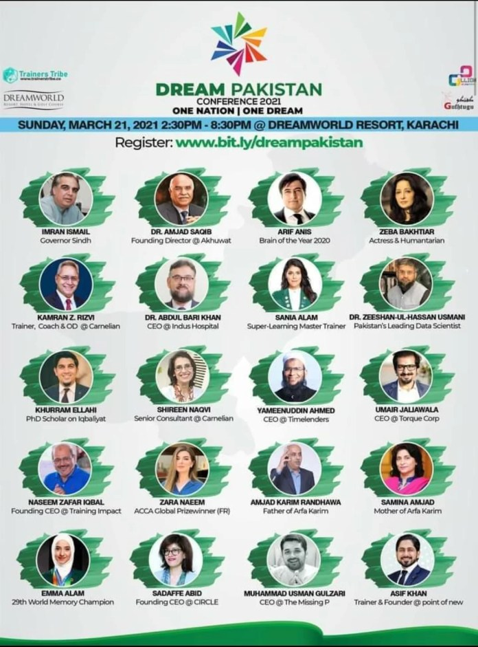Dream pakistan conference