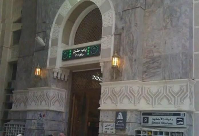 Bab e Hunain (Gate 9)