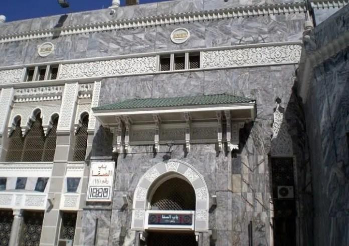 Bab e Safa (Gate 11) of Masjid al Haram