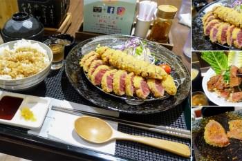 【台南美食】來自台北西門町 販賣機點餐 自己的炸牛排自己煎 炸牛排丼 炙燒牛排丼~丼fun台南店