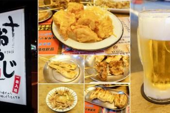 【台南中西區】一串入魂|現點現烤|串燒|揚物|米食|生啤酒~歐野基串燒き屋台