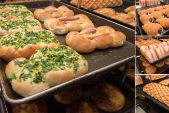 【台南美食】傳統口味 銅板價錢 手工製作 下午出爐~美心麵包店