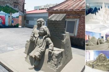 【台南活動】暑假期間限定 3D彩繪結合沙雕 台南鹽雕.沙雕~~2018一見雙雕藝術季