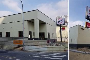 【台南美食】壽司郎又要在台南開兩家分店,店址在這裡~~壽司郎