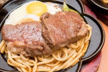 【台南美食】夜市的價位餐廳的品質排餐|鮮嫩原塊牛排|花枝排沾點海鹽就好吃~~好好吃牛排